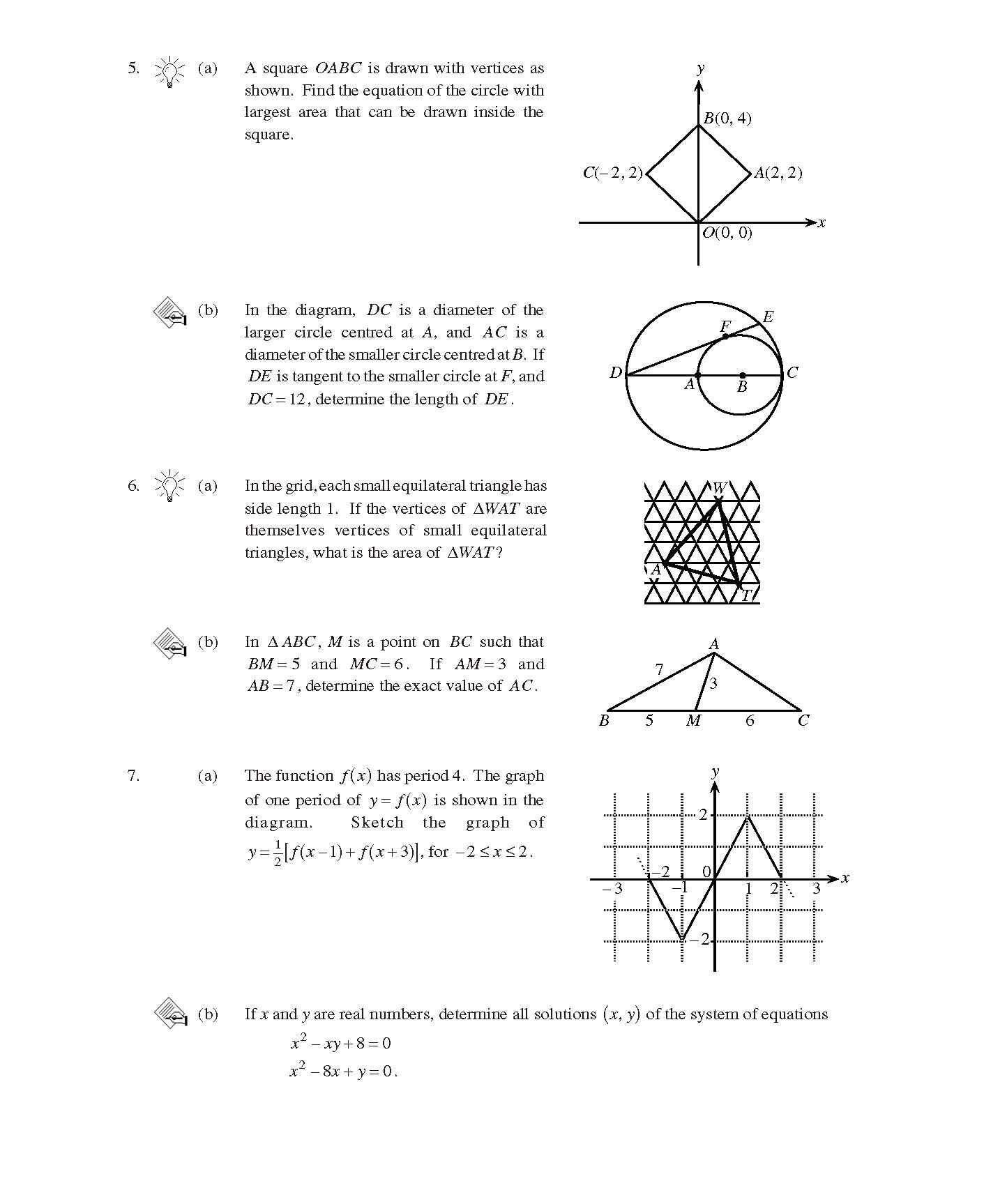 加拿大数学竞赛CMC-Euclid欧几里德数学竞赛1998年真题