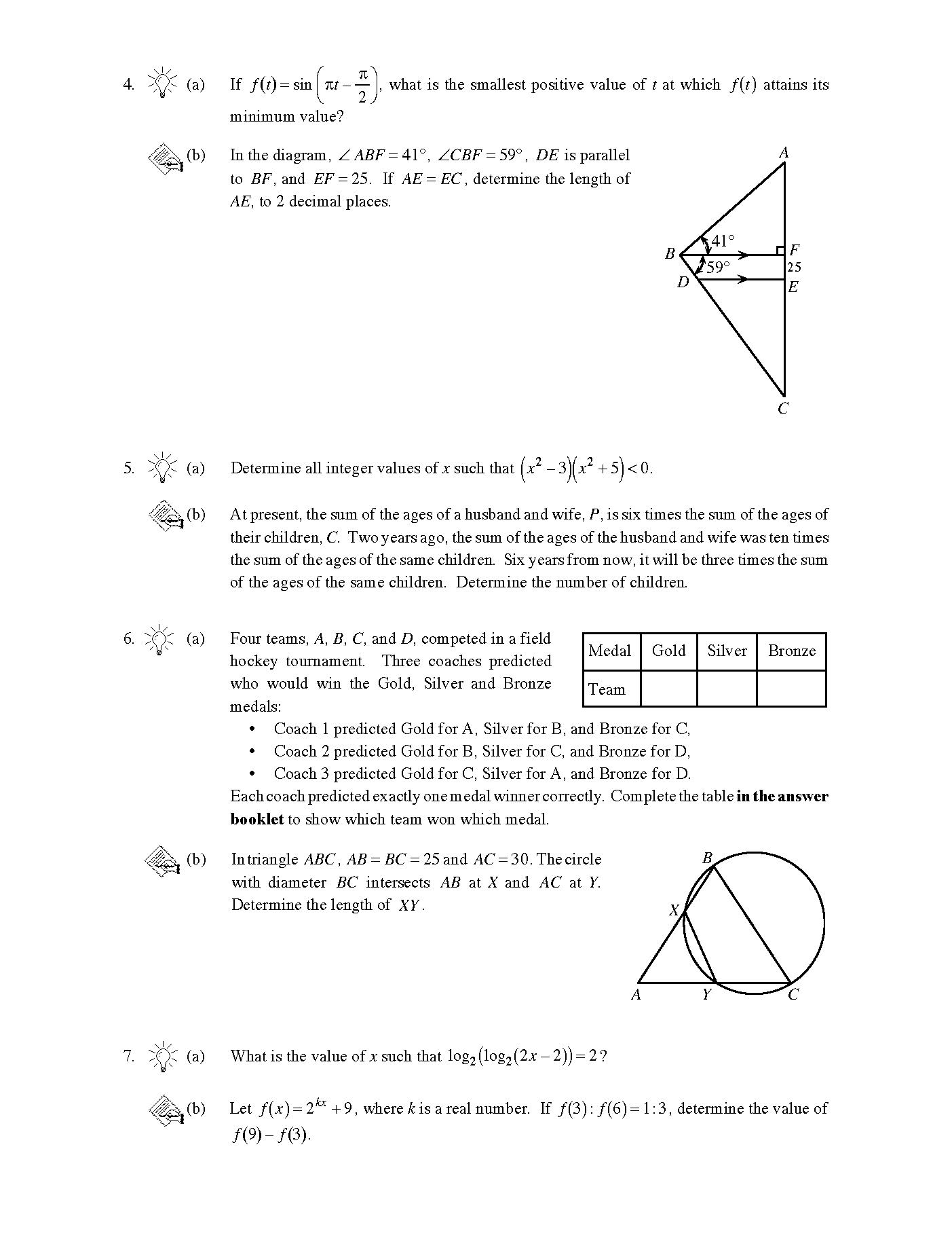 加拿大数学竞赛CMC-Euclid欧几里德数学竞赛2001年真题
