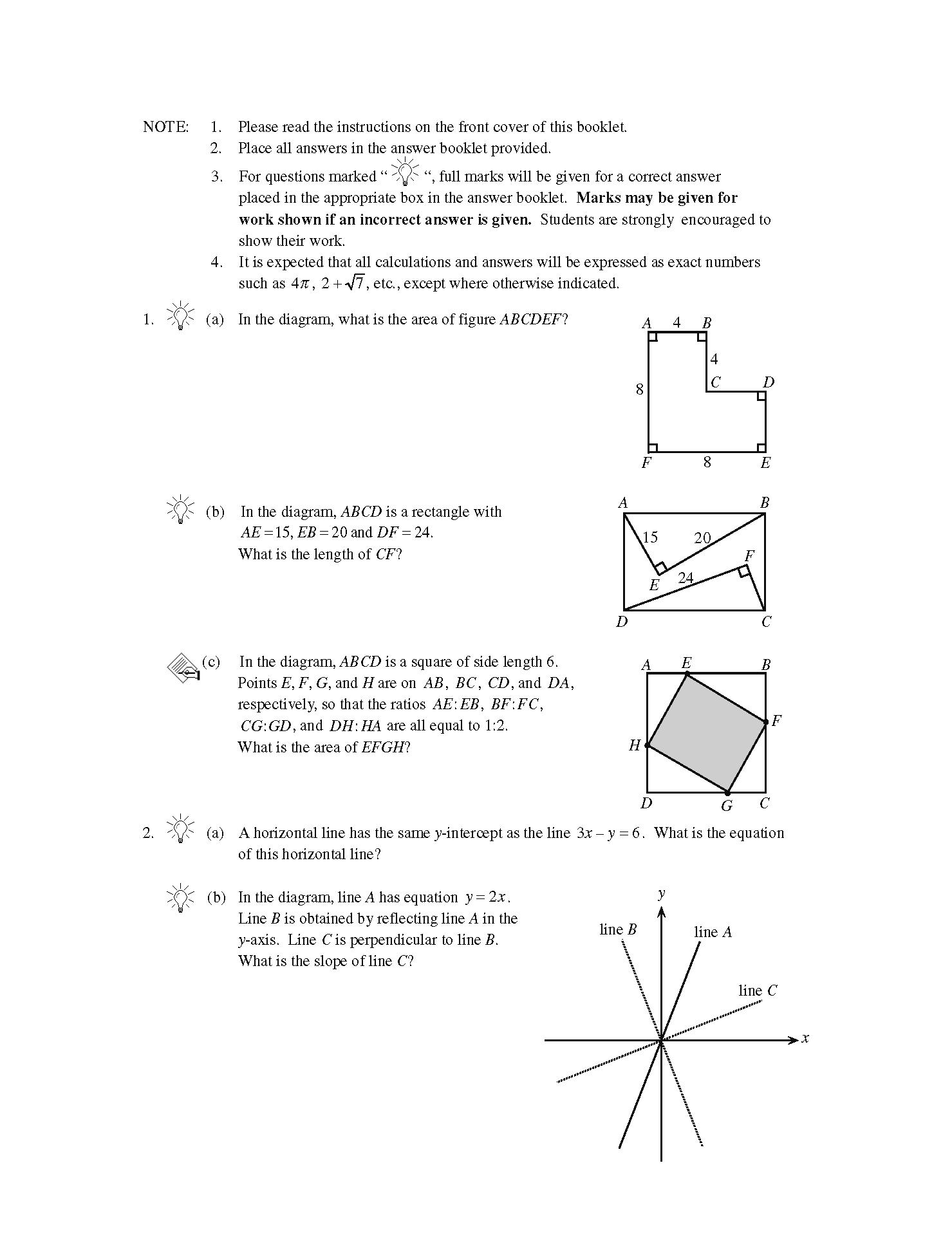 加拿大数学竞赛CMC-Euclid欧几里德数学竞赛2004年真题