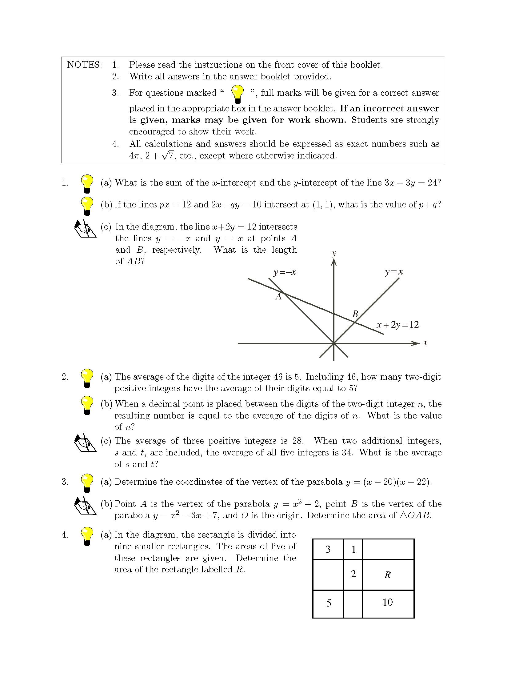 加拿大数学竞赛CMC-Euclid欧几里德数学竞赛2006年真题
