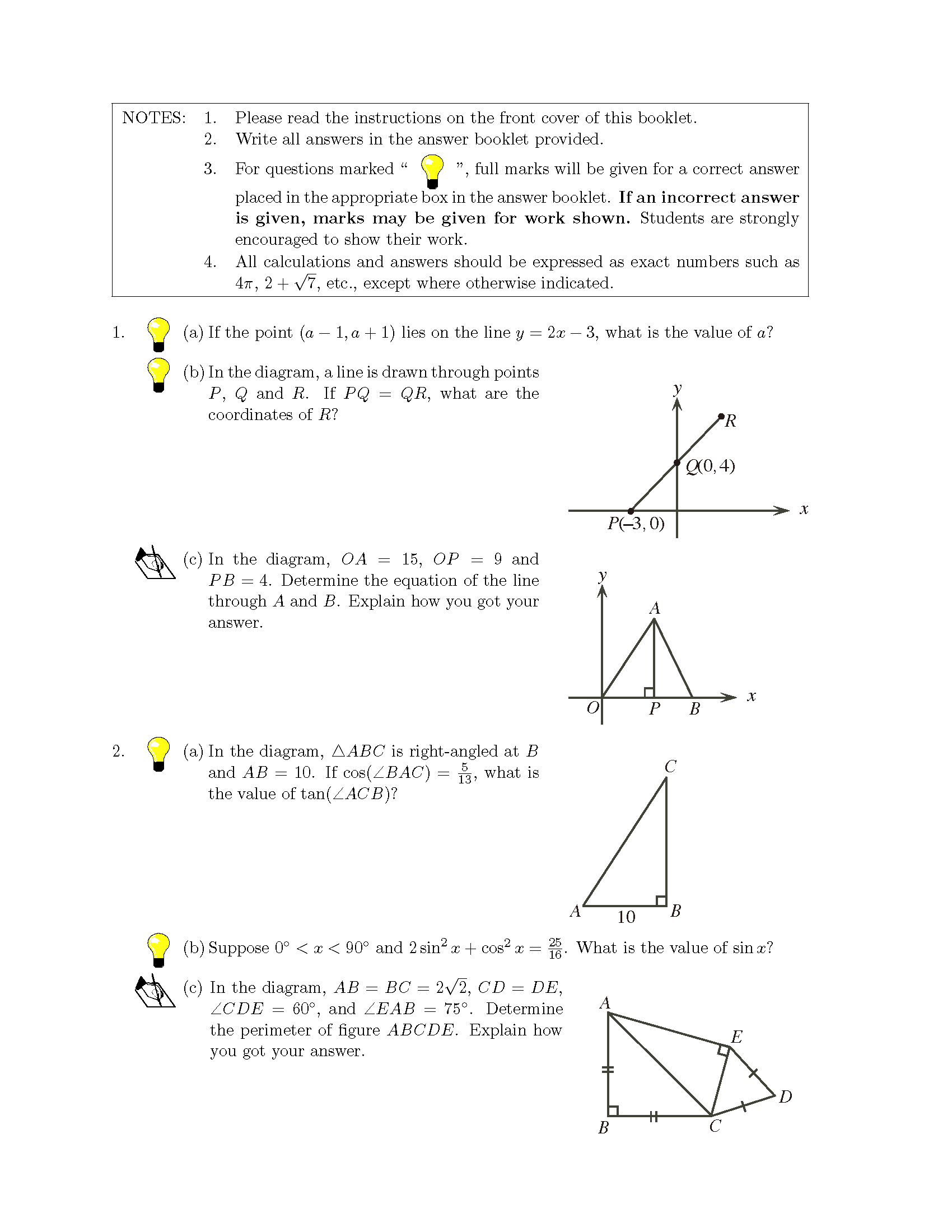 加拿大数学竞赛CMC-Euclid欧几里德数学竞赛2007年真题