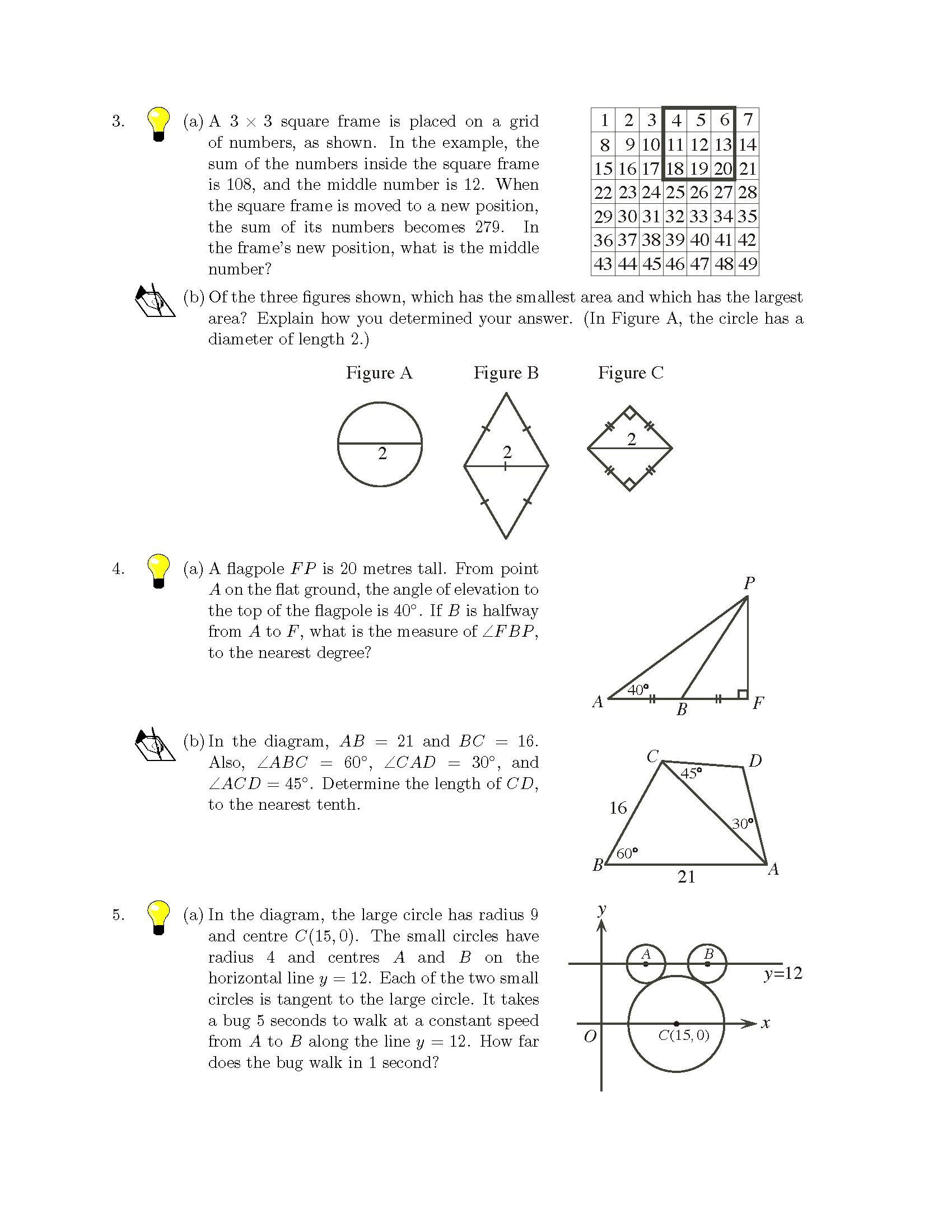 加拿大数学竞赛CMC-Euclid欧几里德数学竞赛2008年真题
