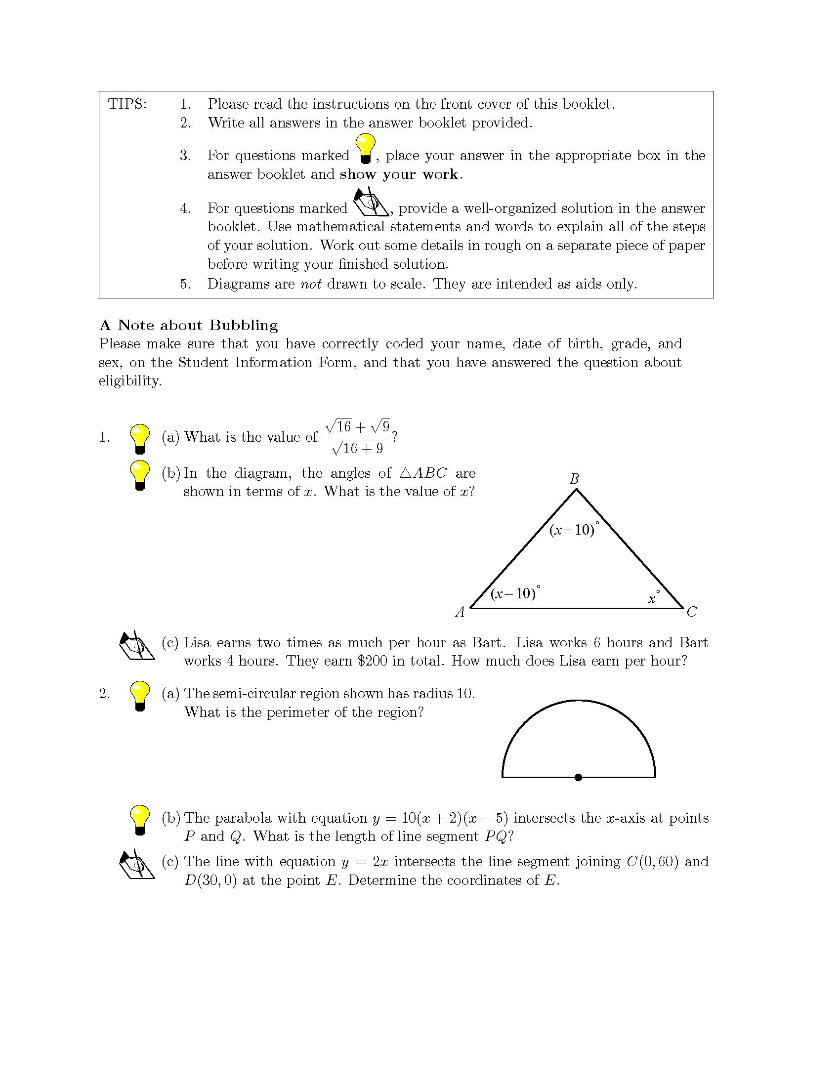 加拿大数学竞赛CMC-Euclid欧几里德数学竞赛2014年真题