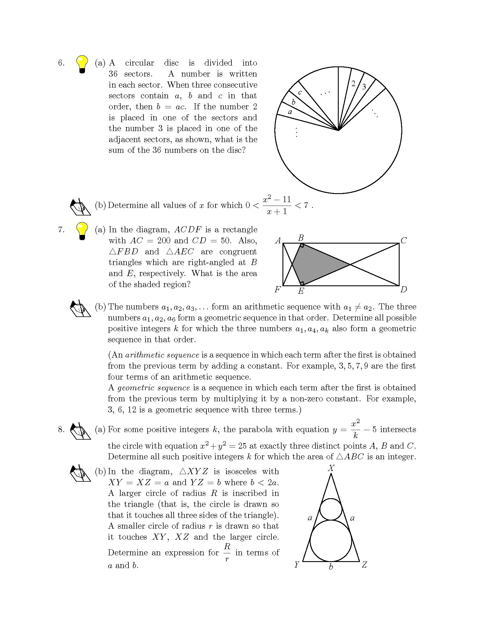 加拿大数学竞赛CMC-Euclid欧几里德数学竞赛2015年真题