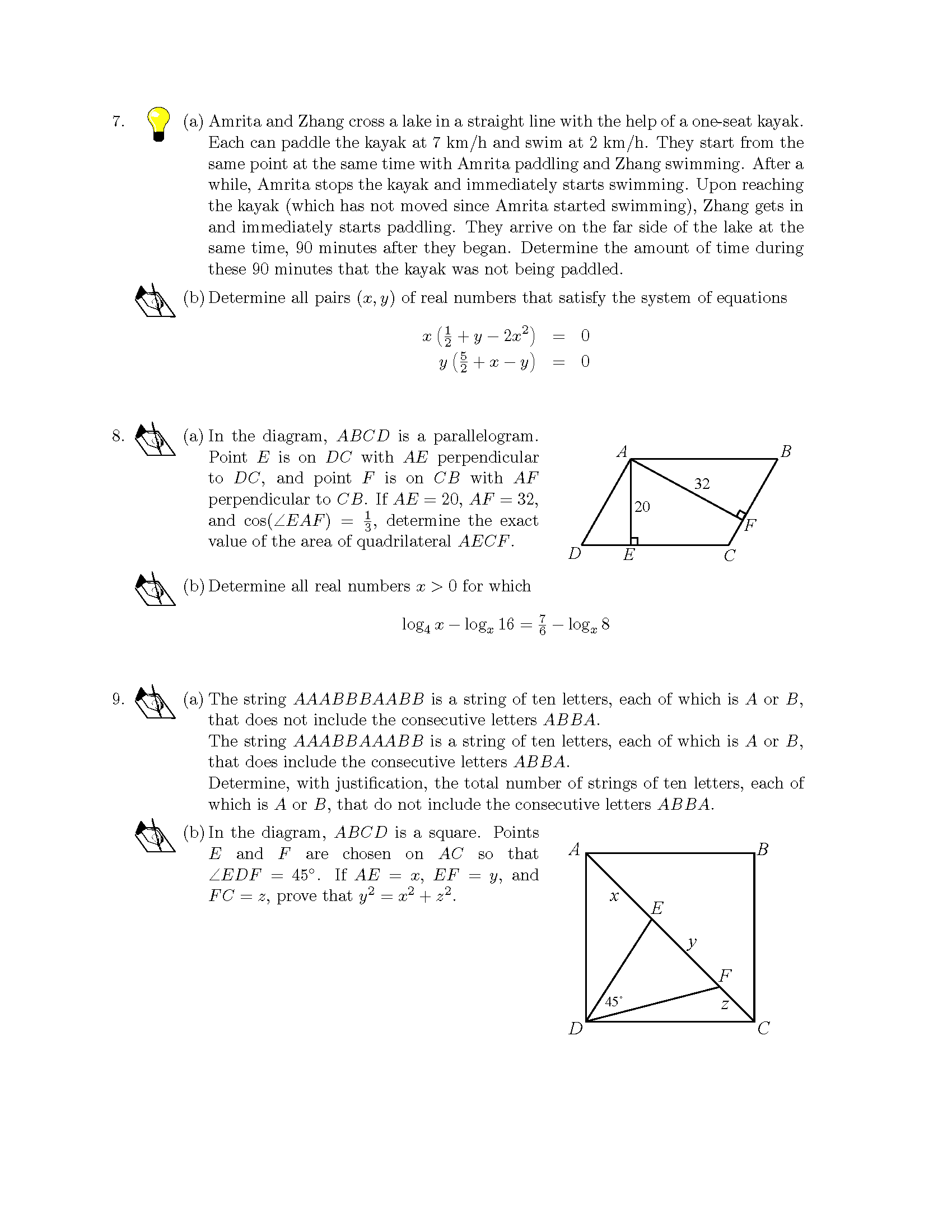 加拿大数学竞赛CMC-Euclid欧几里德数学竞赛2016年真题