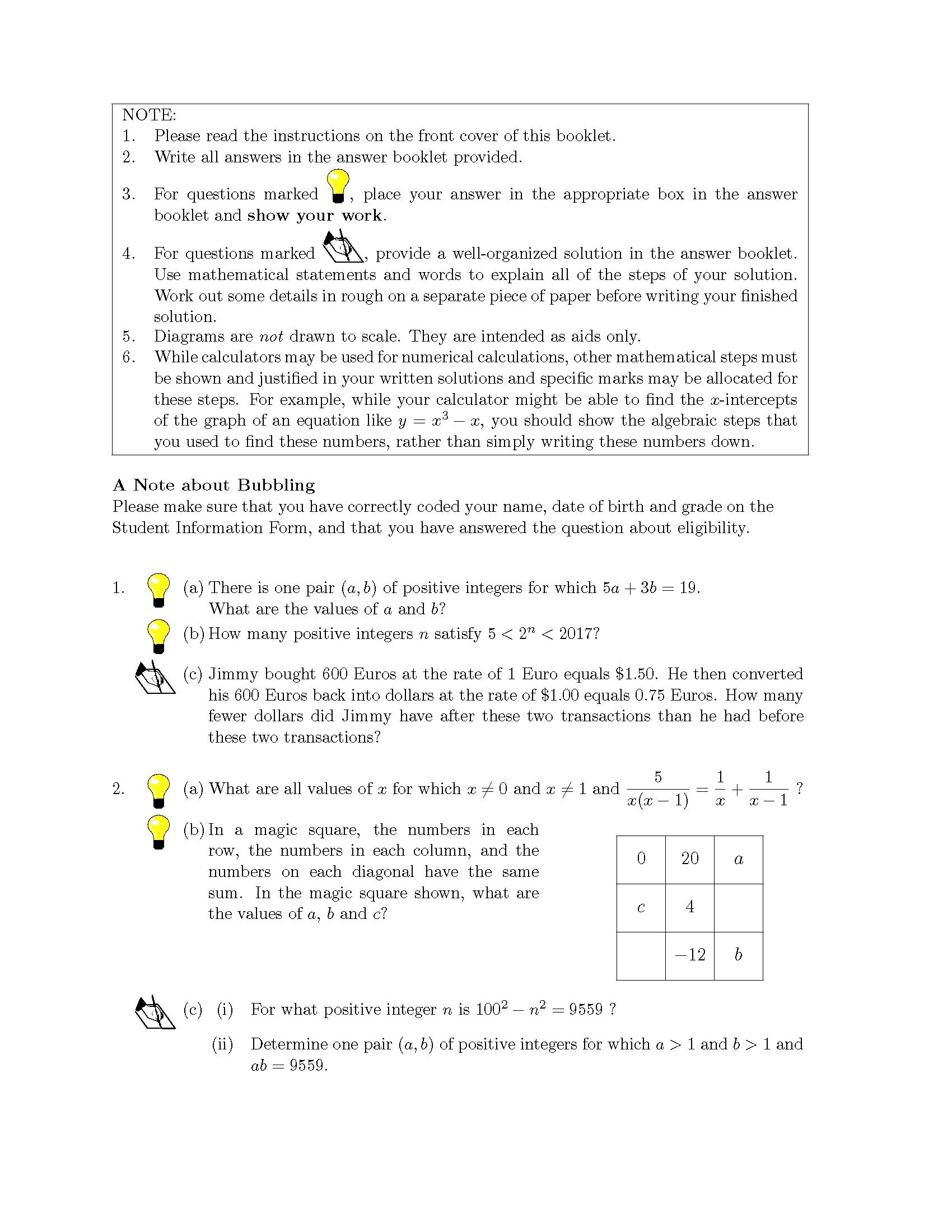 加拿大数学竞赛CMC-Euclid欧几里德数学竞赛2017年真题