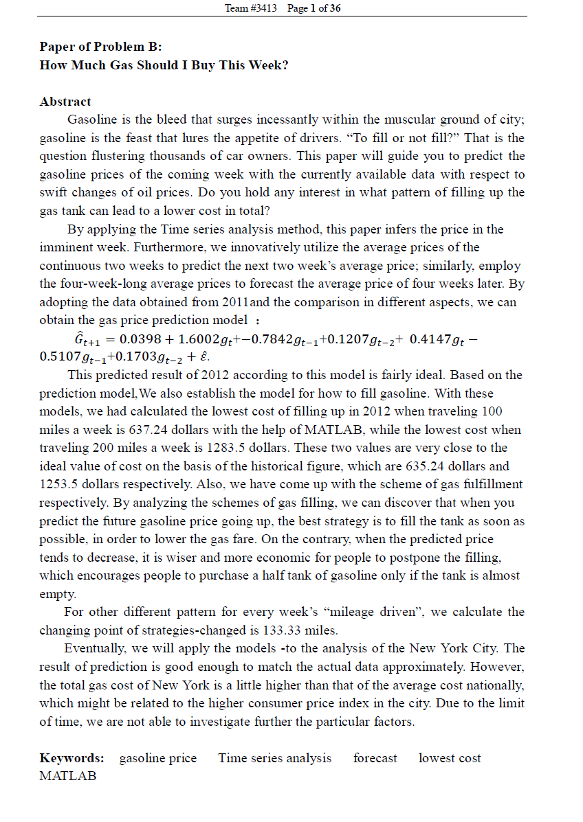 2012himcm论文 3413