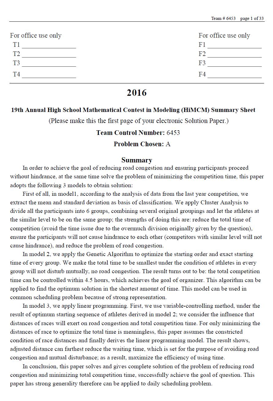 2016HIMCM数模竞赛A题论文6453