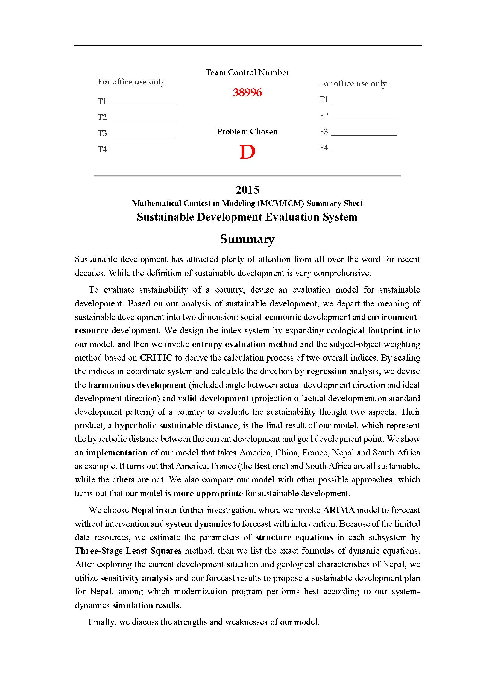 2015ICM数模竞赛E题论文38996