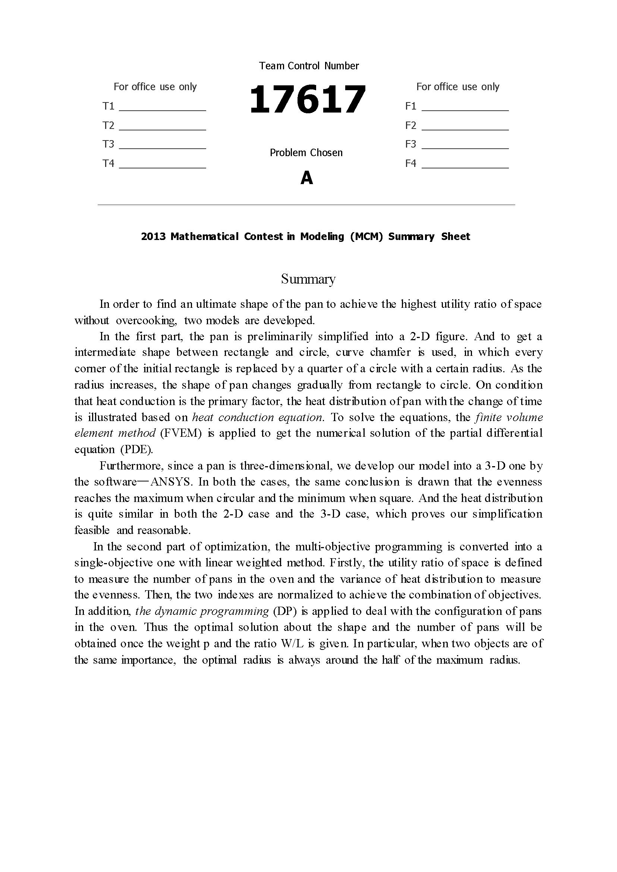 2013MCM数模竞赛A题论文17617