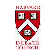 2018哈佛辩论邀请赛