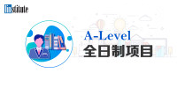alevel全日制项目