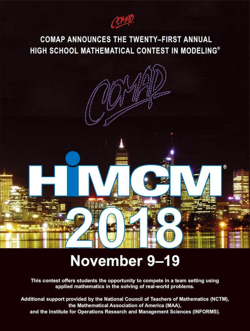 2018HIMCM数模竞赛