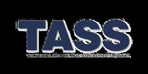 2020 Telluride Association Sophomore Seminar