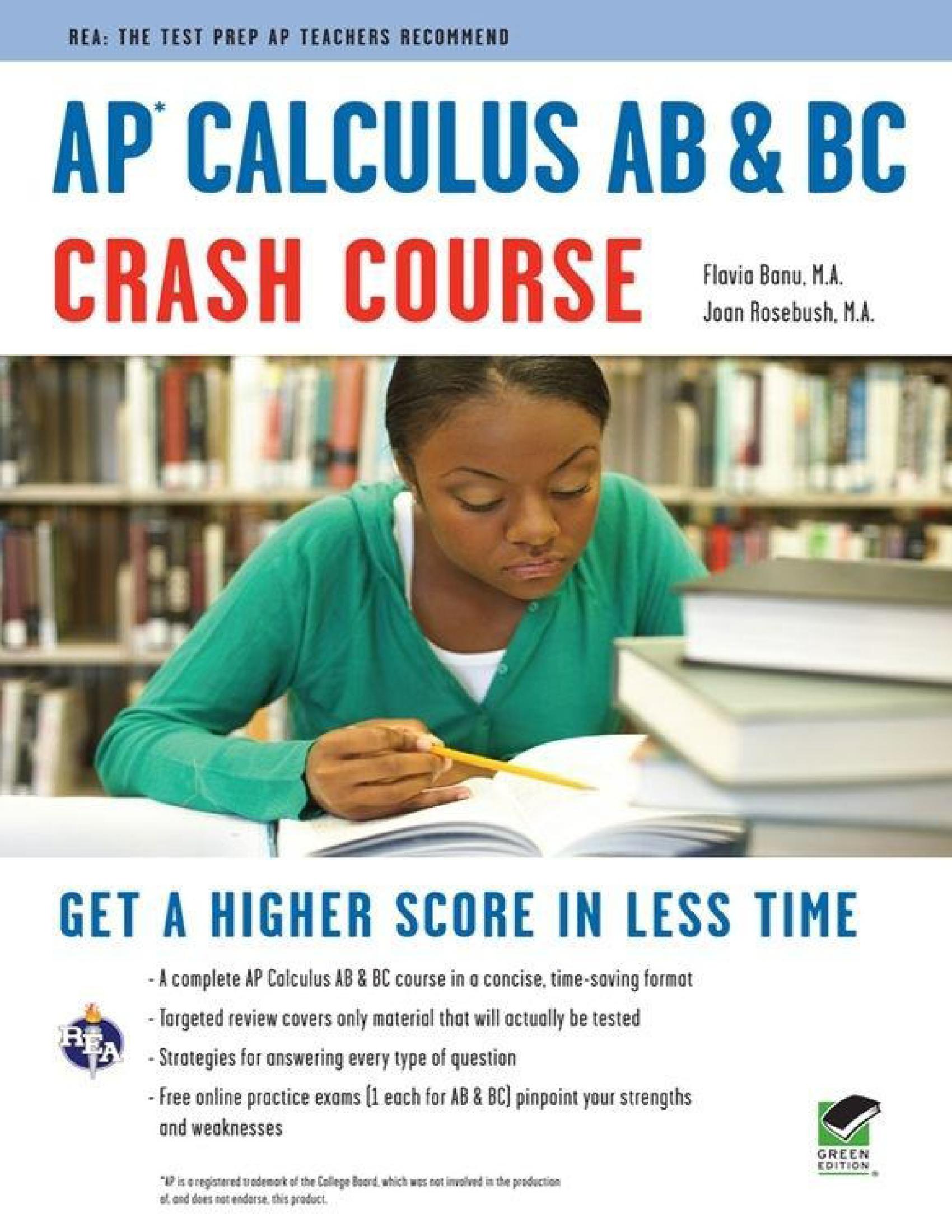 AP微积分课本