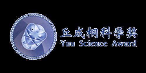 2019丘成桐中学科学奖半决赛名单(北方赛区)