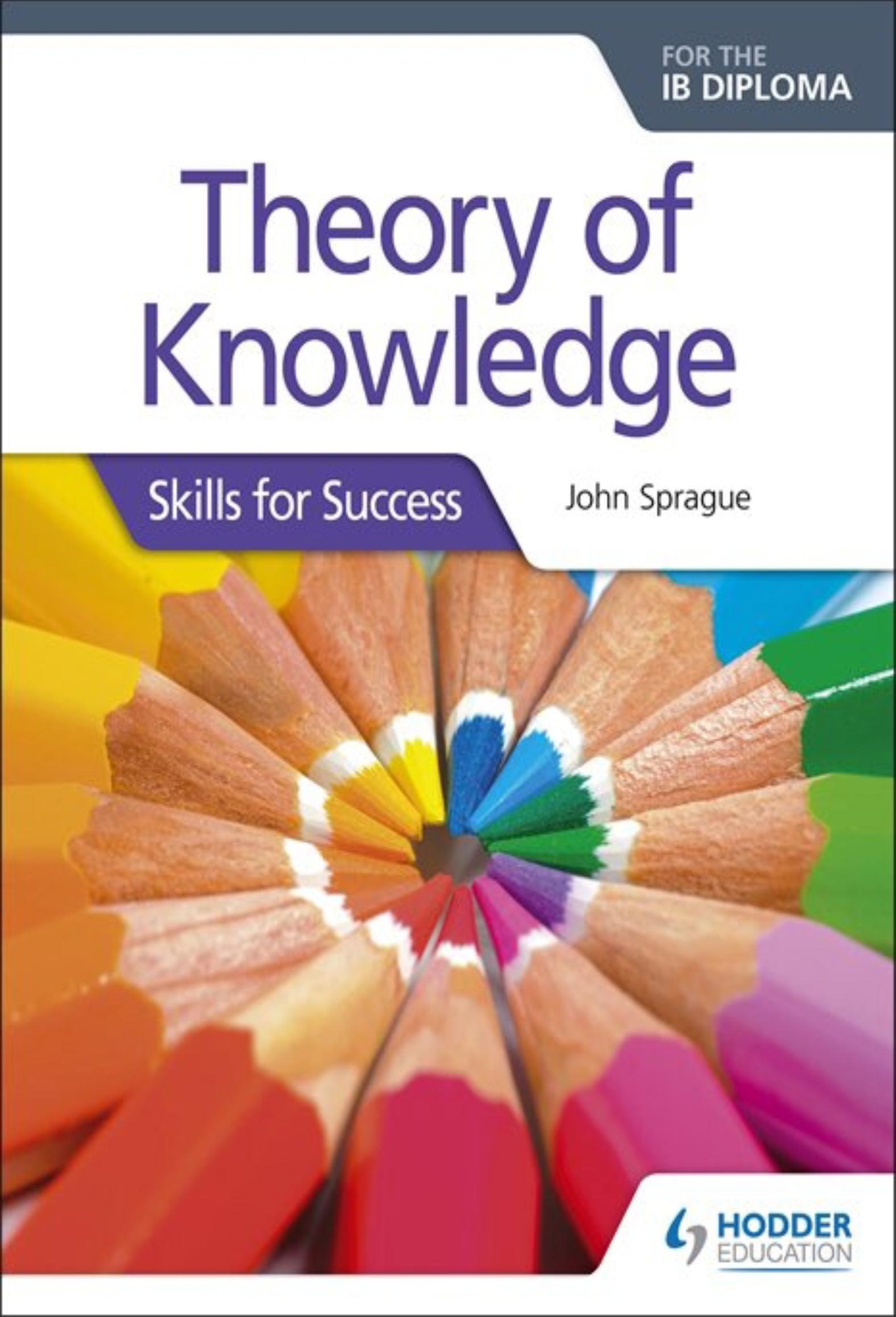 历年国际IB Theory of Knowledge课程教材课本
