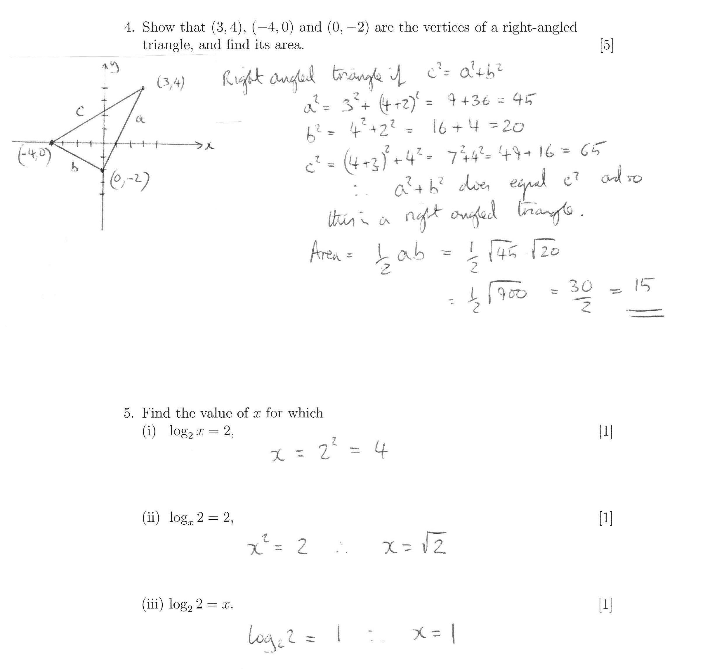 pat2009specimensolutions真题与答案解析