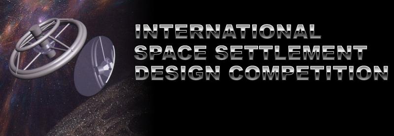ISSDC国际太空城市设计大赛