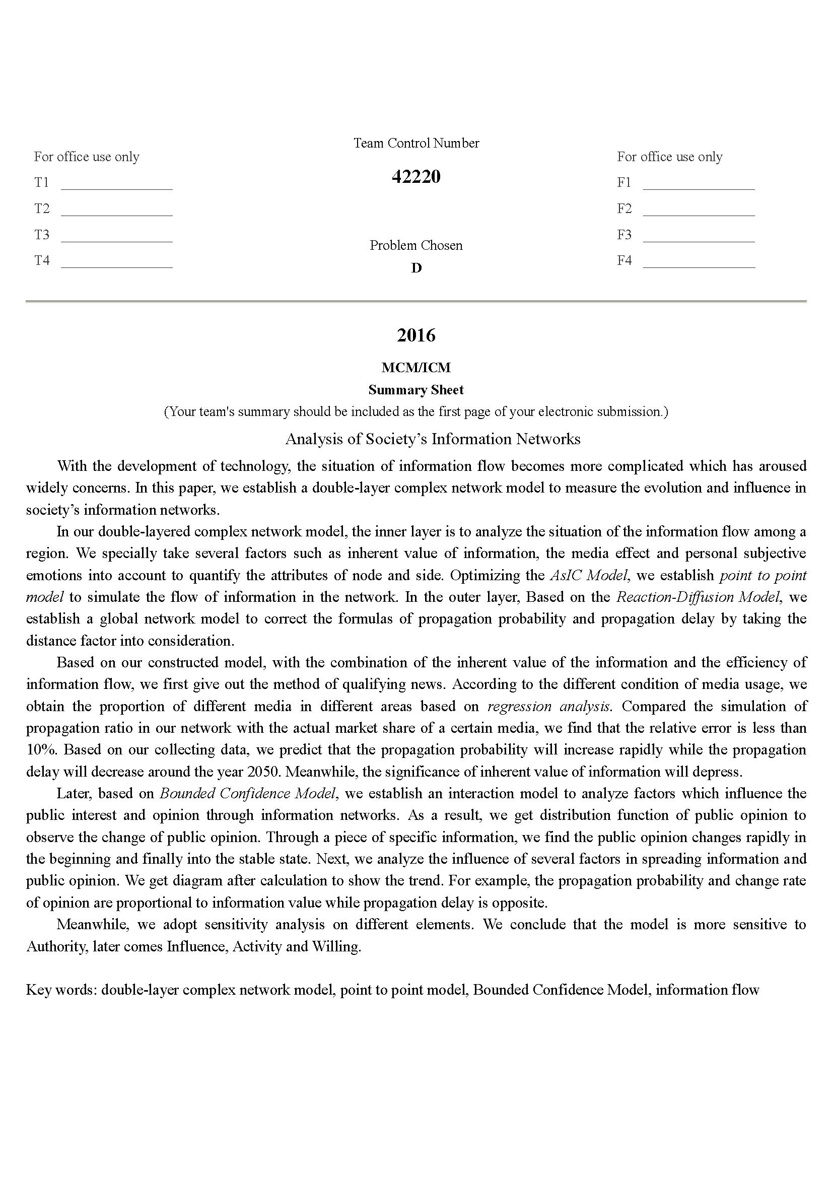 2016ICM数模竞赛D题论文42220