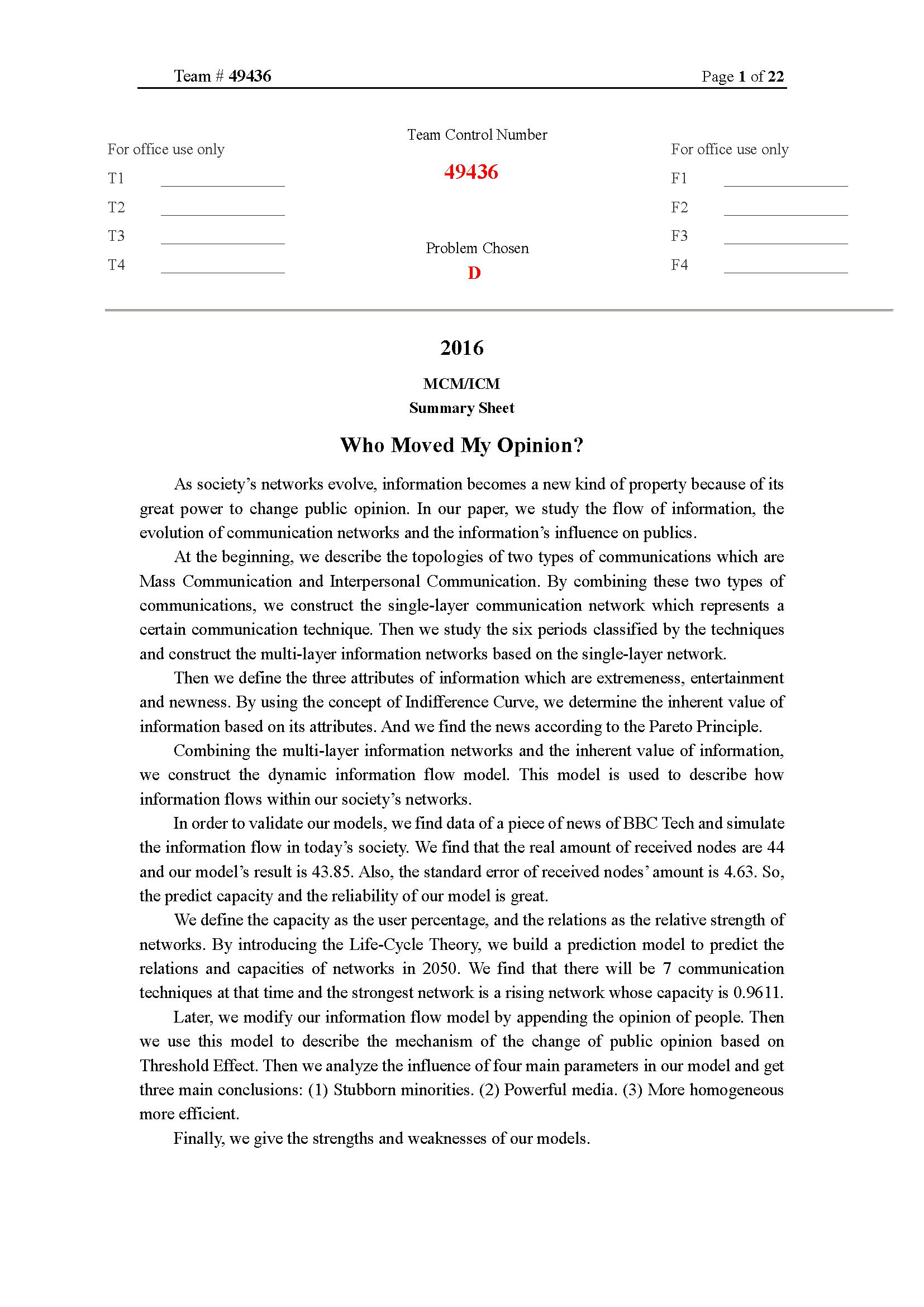 2016ICM数模竞赛D题论文49436