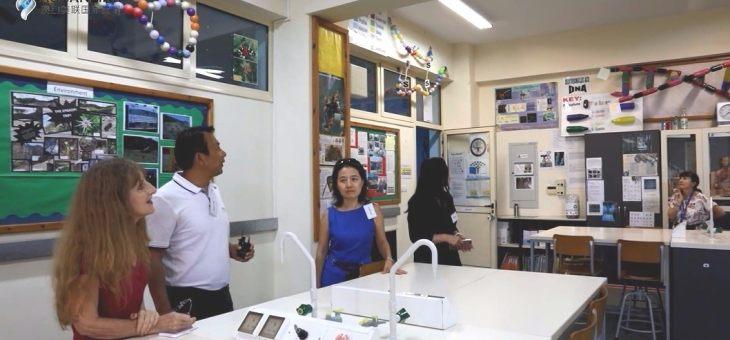 【实地考察】塞浦路斯国际学校参观访谈