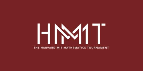 HMMT美国哈佛—麻省理工大学数学锦标赛