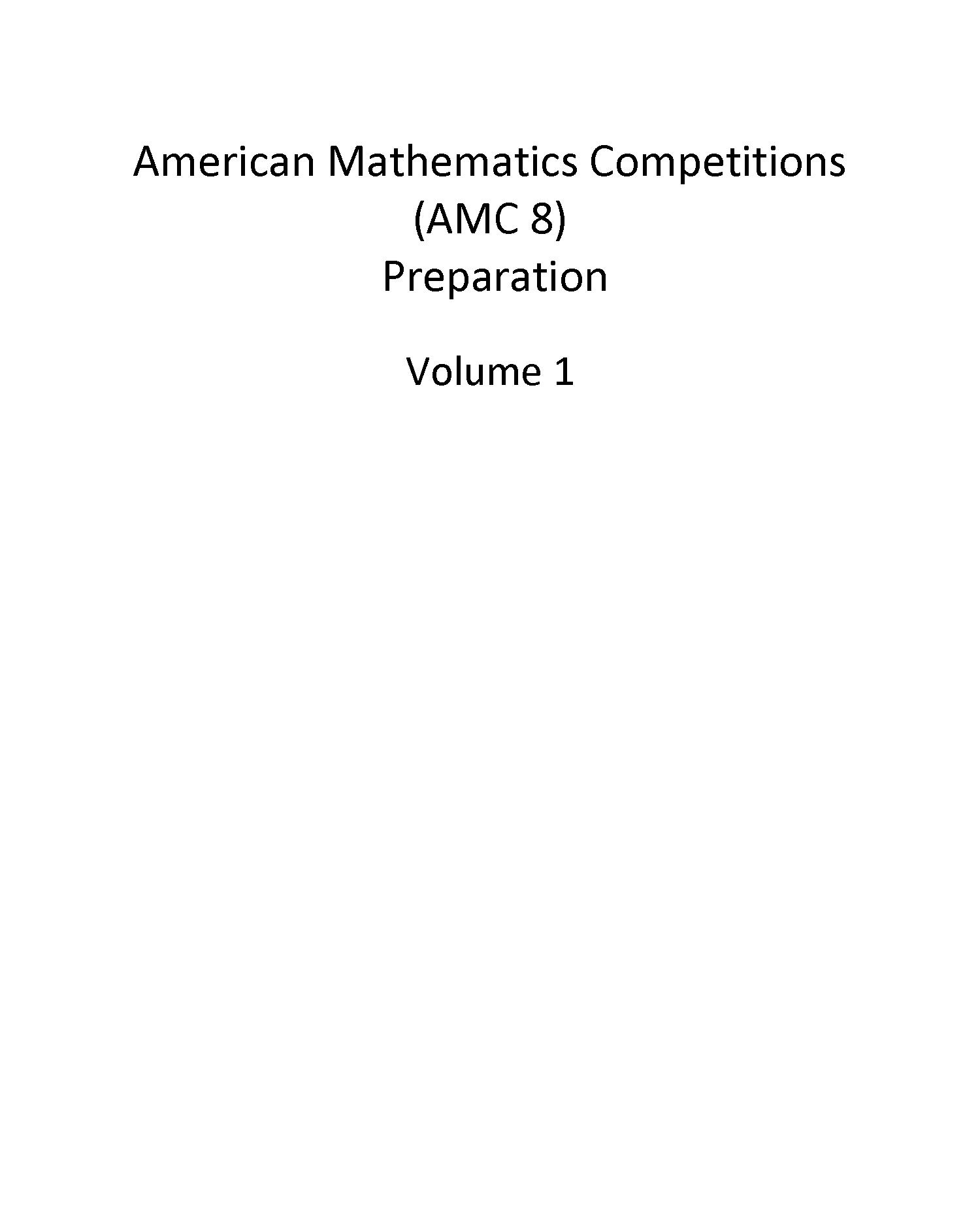 美国数学竞赛AMC8备赛参考书