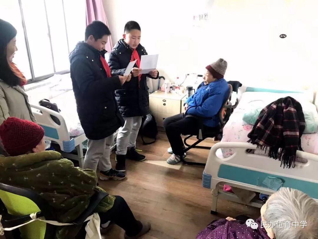 活动 | 红领巾在飘扬——民办位育2019寒假社会实践活动(十)