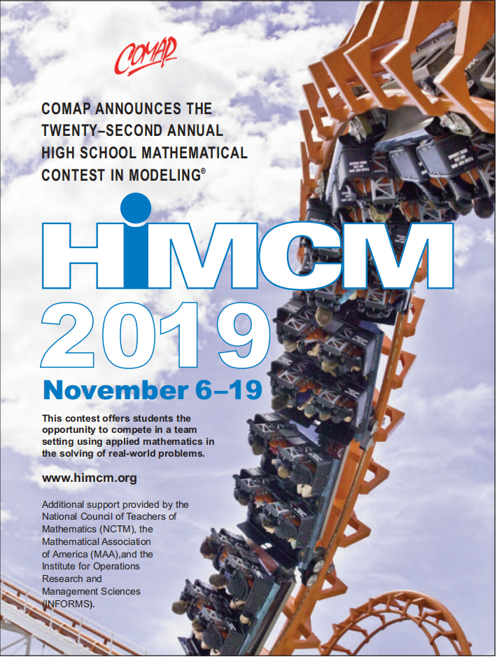 2019HIMCM数模竞赛