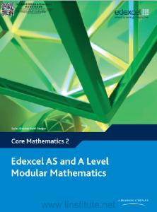 Edexcel Alevel数学辅导书