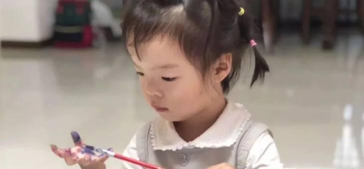 如何跟孩子艺术启蒙