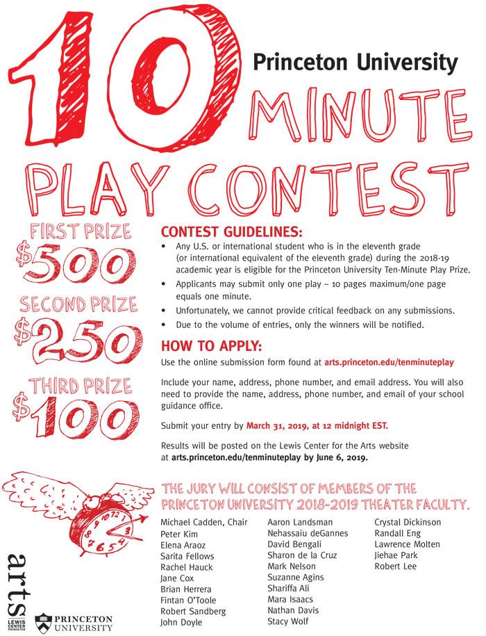 2020Princeton 10-Minute Play Contest普林斯顿10分钟剧本创作比赛