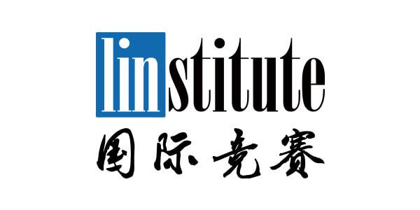 国际竞赛辅导课程