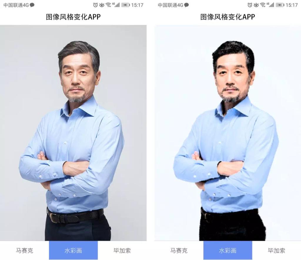 智能app主题二图像风格变化