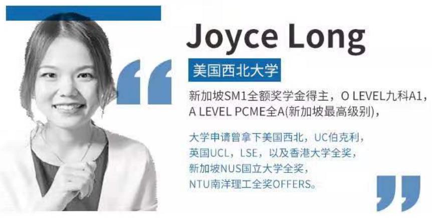Joyce老师图片简介