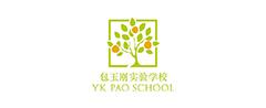 上海包玉剛實驗學校