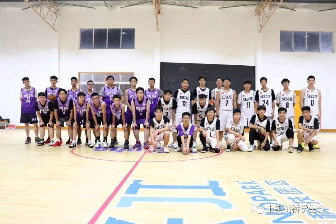 祝贺浦东校区学生篮球队获得友谊赛胜利