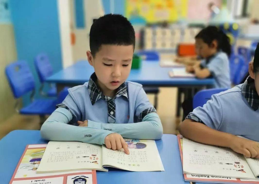 星辉灿烂,成长的方向 | 尚德融合部小学一年级新生家长课程培训会