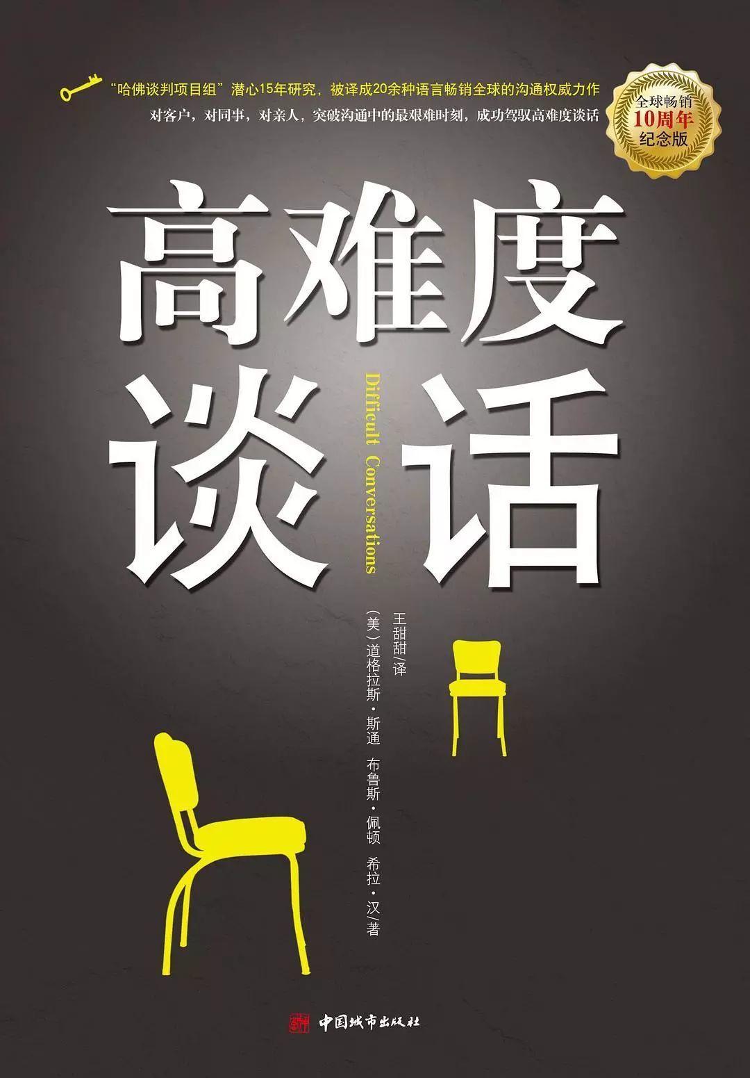 书山有路:枫叶优秀学哥学姐的成功书单