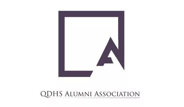 QD Alumni Career Planning | 校友职业发展指导中心向你发出邀请