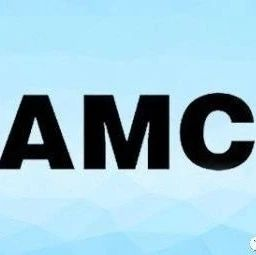AMC 2018真题分析