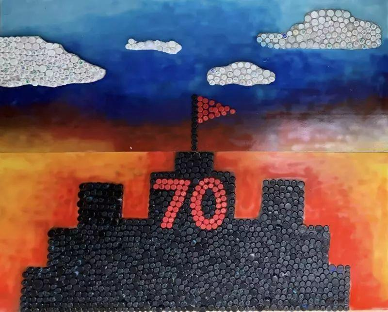Celebrating the 70th Anniversary of PRC with Environmental Art