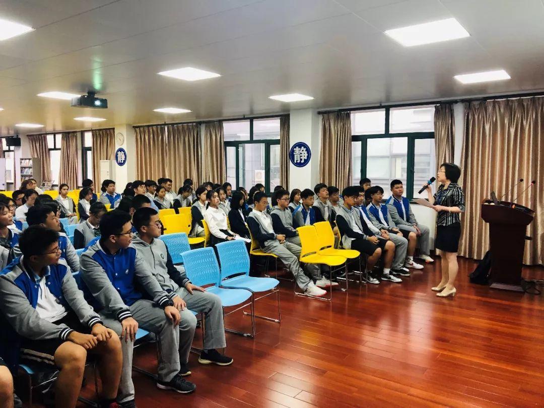 培养习惯,积极进取!G1年级学生会议召开