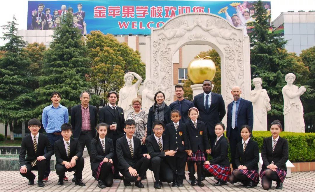 重磅来袭,上海金苹果双语学校国际部第一届国际教育展