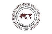 深国交深圳国际竞赛
