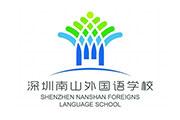 深圳南山外国语国际竞赛