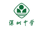 深圳中学出国国际竞赛