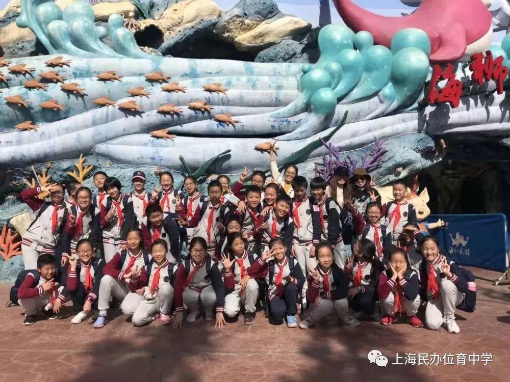 活动   拥抱自然 走近动物——上海民办位育中学2019学年秋季研学活动