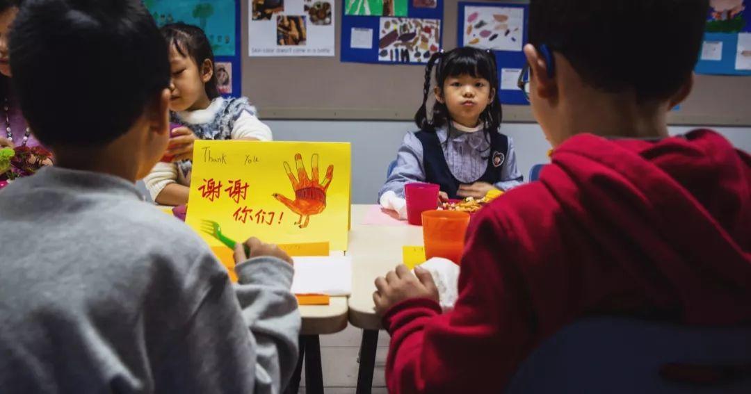 That Day We Said Xie Xie In American 那一天,我们在校园里传达感激之意